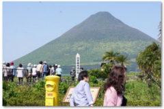 開聞岳を背景にする観光記念撮影スポット